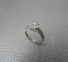 Solitaire multi diamants